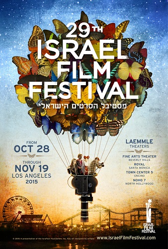 IsraelFilmFestival
